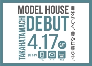 MODEL HOUSE DEBUT!
