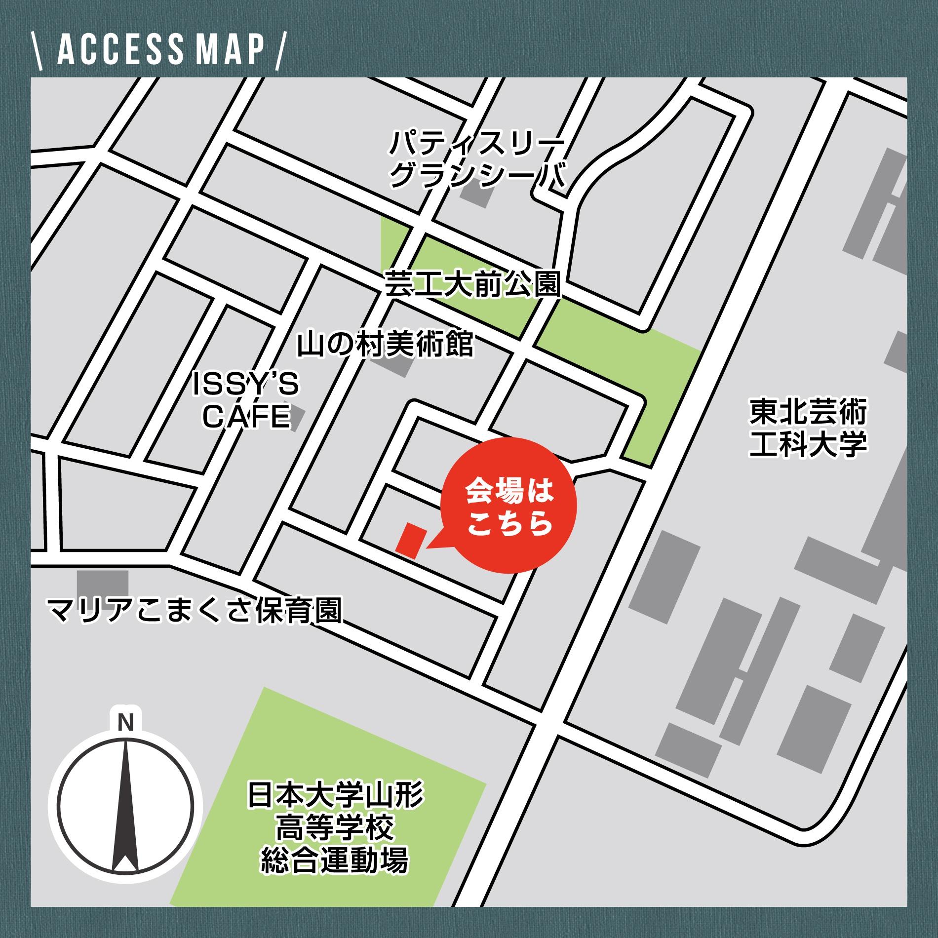 完成見学会_3