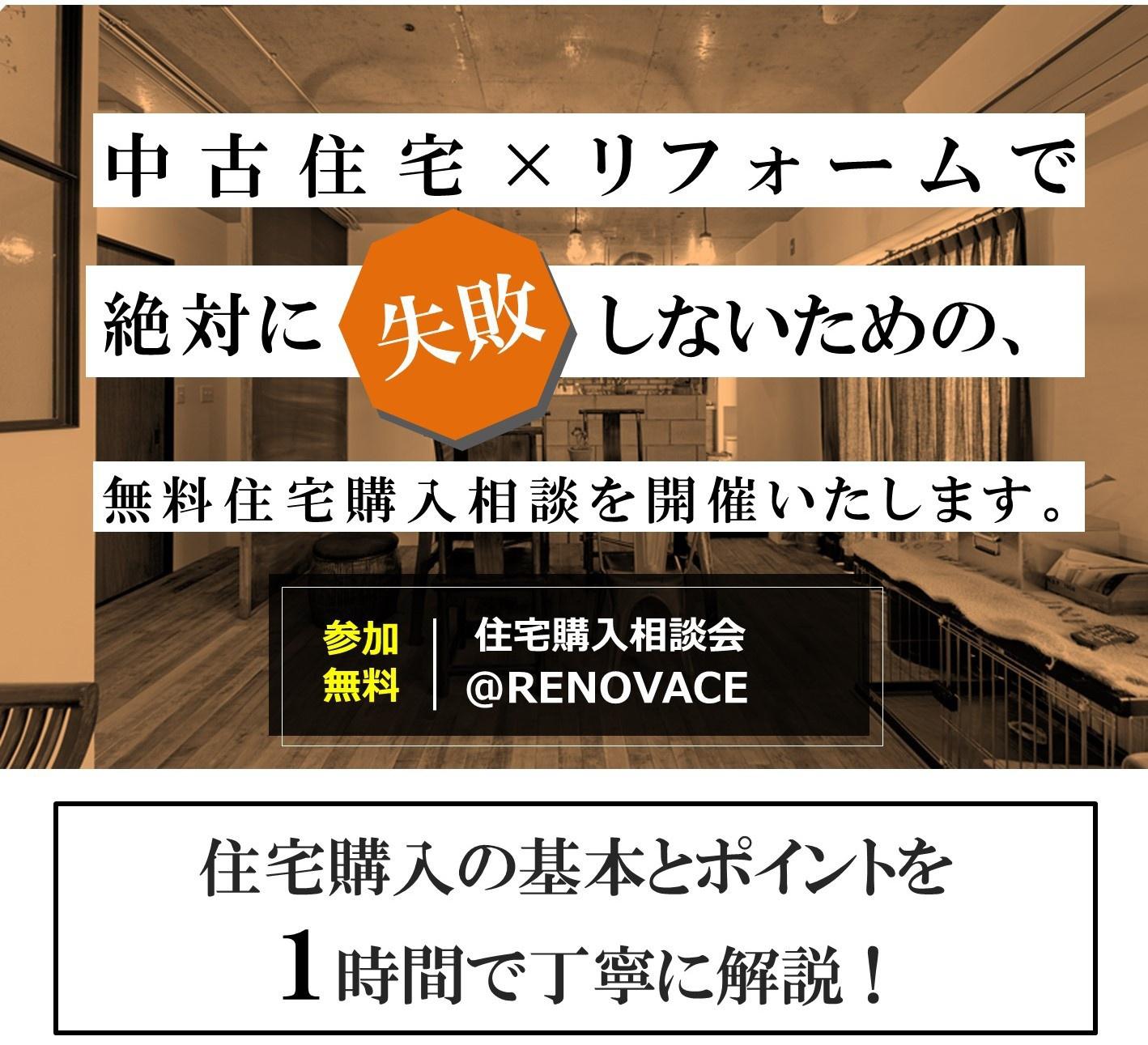 イベント_1