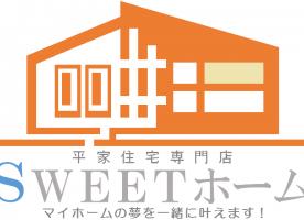 SWEETホーム株式会社